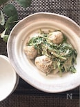 ねっとり美味しい〜里芋とほうれん草の和風サラダ
