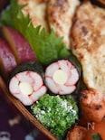 お弁当に~♪カニかまチーズの海苔巻き