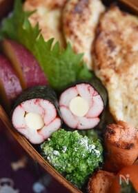 『お弁当に~♪カニかまチーズの海苔巻き』