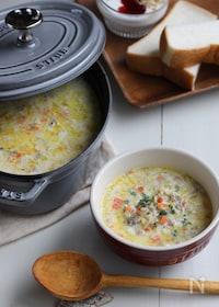 『仕上げは5分で満点朝食♪味噌と豆乳の具沢山な和風ポタージュ』