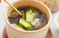 ヘルシー素材でお腹満足💛『もずくとオクラのとろみスープ』