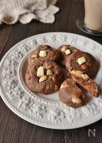 『ココア風味のナッツ&クリームチーズクッキー』