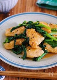 『お箸が止まらない!『鶏むね肉と小松菜のガリバタ醤油ソテー』』