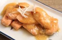 銀鮭味噌煮 塩抜きしてサバの味噌風