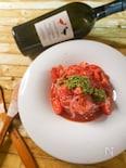 病みつき食感の腸活レシピ「くずきり冷製トマトソース」
