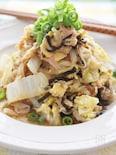 白菜とツナのクタクタ煮