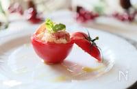 簡単パーティーオードブル♡トマトのファルシ♡