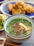 牛+水菜の絶品和風スープ【肉吸い】レシピ