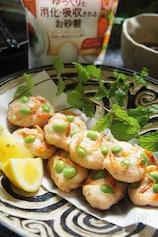 干し海老とイカのエスニック魚介ヒスイさつま揚げ&レモンソース