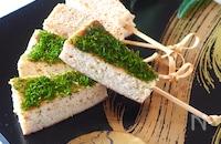 【基本のおせち料理を簡単に】フライパンで作れる基本の松風焼き