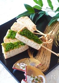 『【基本のおせち料理を簡単に】フライパンで作れる基本の松風焼き』