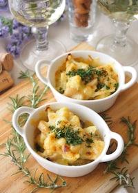 『カリフラワーとエリンギのミルクみそチーズ焼き』