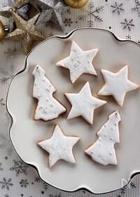 『クリスマスのアイシングクッキー』