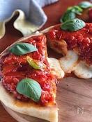 サプライズピザ♡『チーズナンでマルゲリータ風』