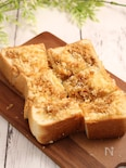 八王子グルメ!パンカツ 焼きパン粉をまぶすだけ!