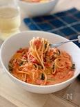 蟹と小松菜のまろやかトマトクリームパスタ