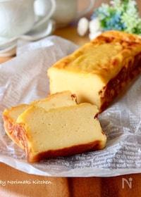 『ヘルシー*水切りヨーグルトのチーズケーキ』