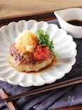 高野豆腐でヘルシー!梅じそおろしハンバーグ
