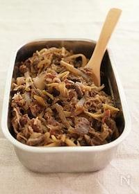 『【作り置き】牛肉とマイタケの甘辛煮・圧力鍋で簡単!』