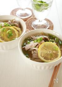 『素麺で☆ラムとレモンのフォー』