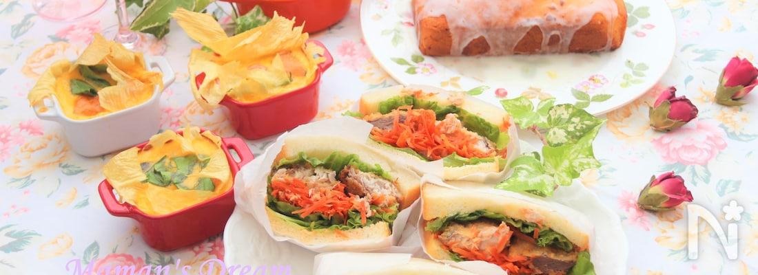 野菜と魚で「美と健康は食卓から」をはじめましょう♪