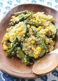 『夏野菜とパルミジャーノ、キヌアのサラダ カレー風味』