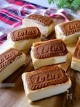 バスチー風!?『Lotusビスコフのチーズケーキ』