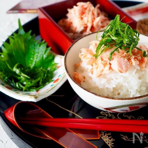 【作り置き】高級鮭ふりかけで鮭茶漬け