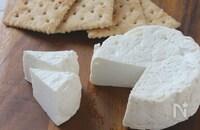 まるでチーズのような仕上がり!おつまみにもサラダにも使える「焼きヨーグルト」の作り方