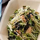 水菜とツナの和風チョレギサラダ【#やみつき #あと一品】