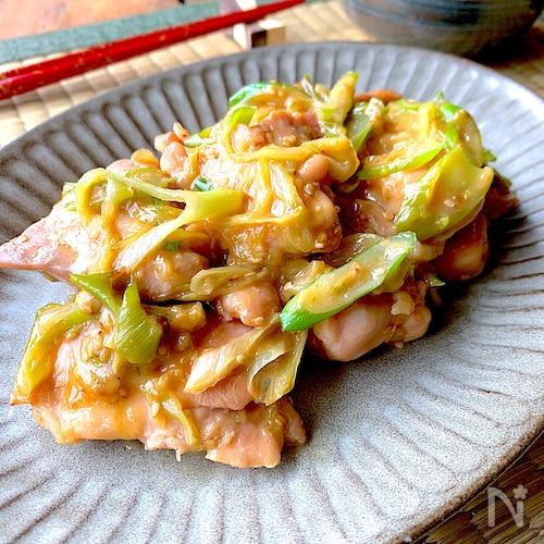 簡単でおいしい♡鶏のにんにくねぎ味噌焼き(漬け込み不要)