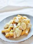 里芋とツナと厚揚げの炒め煮