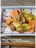 簡単ホイコーロー(回鍋肉)