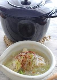 『鶏手羽元の中華スープ』