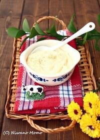 『【お鍋で作る】 ホワイトソース(ベシャメルソース)』