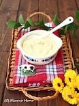 【お鍋で作る】 ホワイトソース(ベシャメルソース)