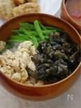 茄子そぼろと炒り豆腐の三色丼