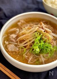 『ご飯に合う【こってりみそ味豚もやしスープ】』