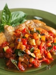 チキンソテー 夏野菜のトマトソース