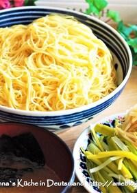 『鍋一つで混ぜるだけ♪【味噌つけ麺の濃厚スープ】』