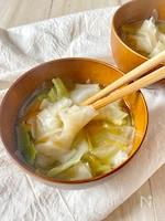 餃子の皮でワンタン風★1/3日分の野菜スープ