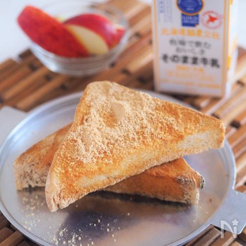 揚げずにカロリーオフ!食パンできなこ揚げパン