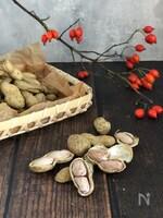 秋の味覚【生落花生の塩茹で】茹で方の基本~保存まで