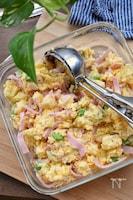 家族争奪戦!美味し過ぎる♪枝豆と炒り卵のポテトサラダ♪