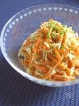キャベツと人参とピーナッツのガーリックポン酢和えサラダ