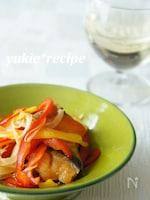 鮭のカラフル野菜南蛮