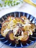 夏バテ予防に!茄子の甘酢ネギ和え(ワンボウルで簡単副菜)