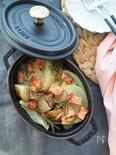炒めずお鍋で放置!ジャーマンポテト(ローズマリー風味)