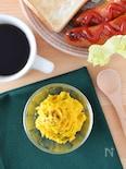 かぼちゃとクリームチーズのサラダ。レンジで簡単デリ風サラダ♪