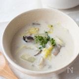 『白菜といろいろきのこのクリームスープ』#簡単#朝ごはん